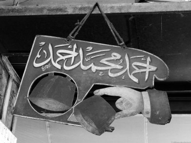 Egypte-94